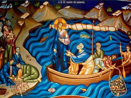 Second Sunday of Matthew