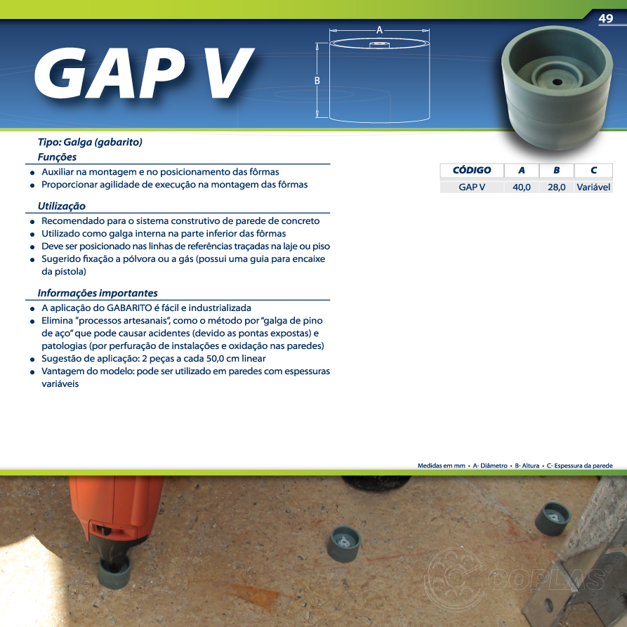 49-GAP-V