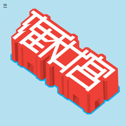 Be Beijing