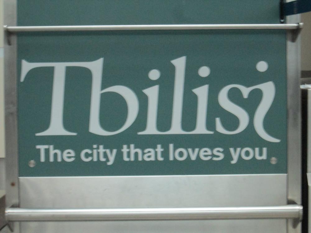 TbilisiLUV.JPG