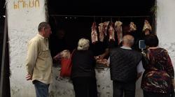 Gurian Bazaar