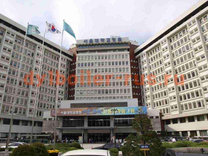 Госпиталь Сеульского гос. университе