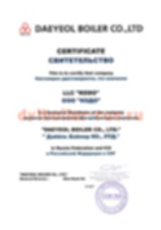 Сертификат эксклюзивного дистрибьютора Daeyeol Boiler производителя паровых, водогрейных котлов и парогенераторов