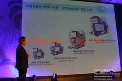 Продукты Daeyeol Boiler