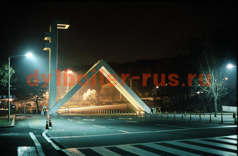 Сеульский университет
