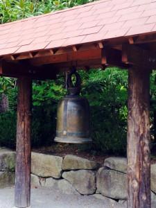 Kabota Garden