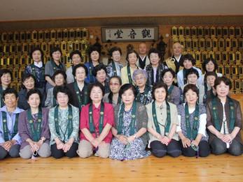 平成25年献茶会並びに平成25年度女性部総会