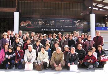 京都妙心寺 禅の至宝と九州・琉球