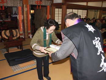 大寒新春大般若会のご案内(毎年1月20日)