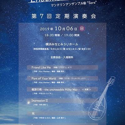 2019_7th_poster_v1.1.jpg