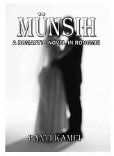 Mansih 1st Edition.jpg