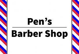 PensBarber-300x206.jpg