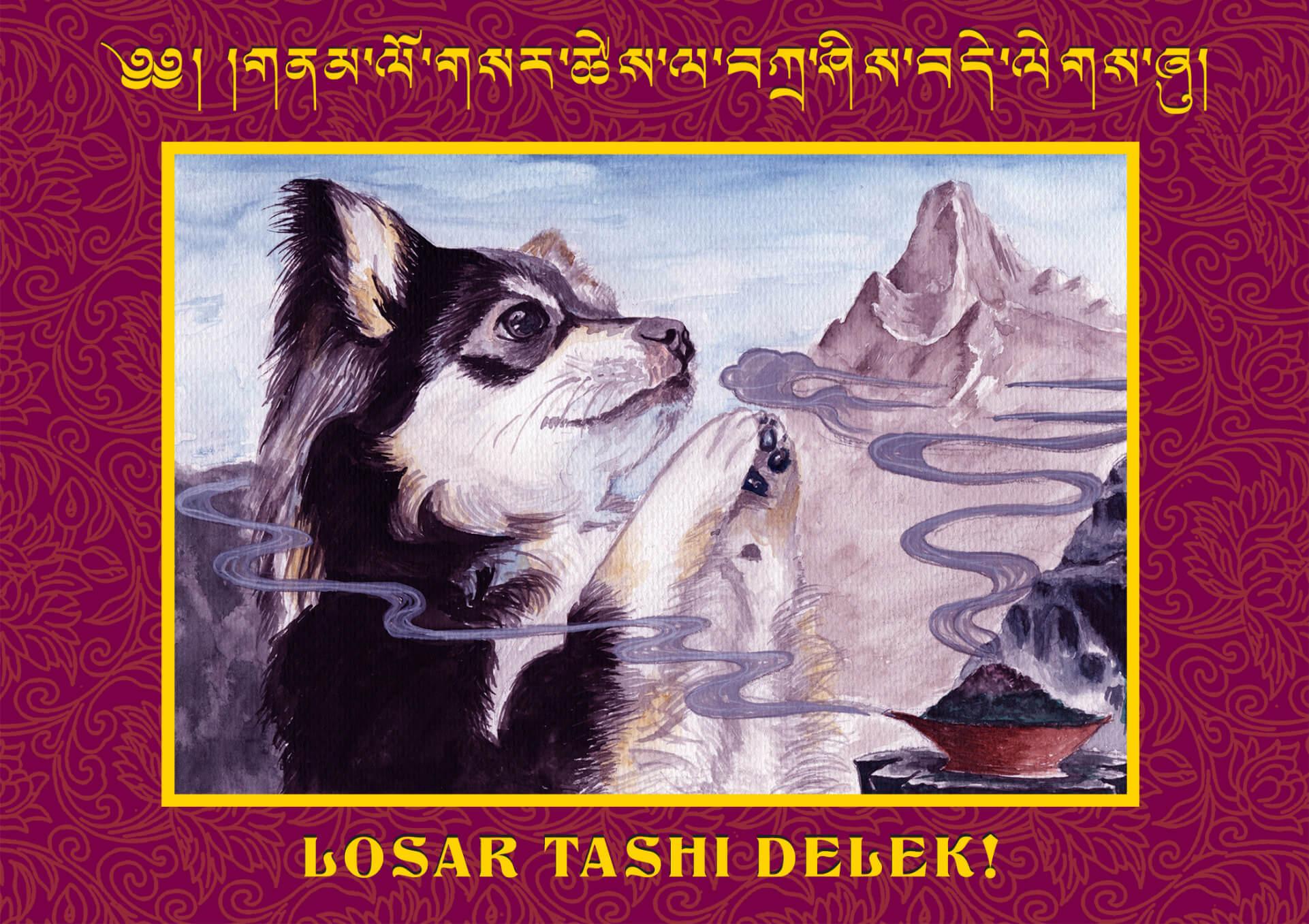 Losar greeting cards nbfcanada m4hsunfo