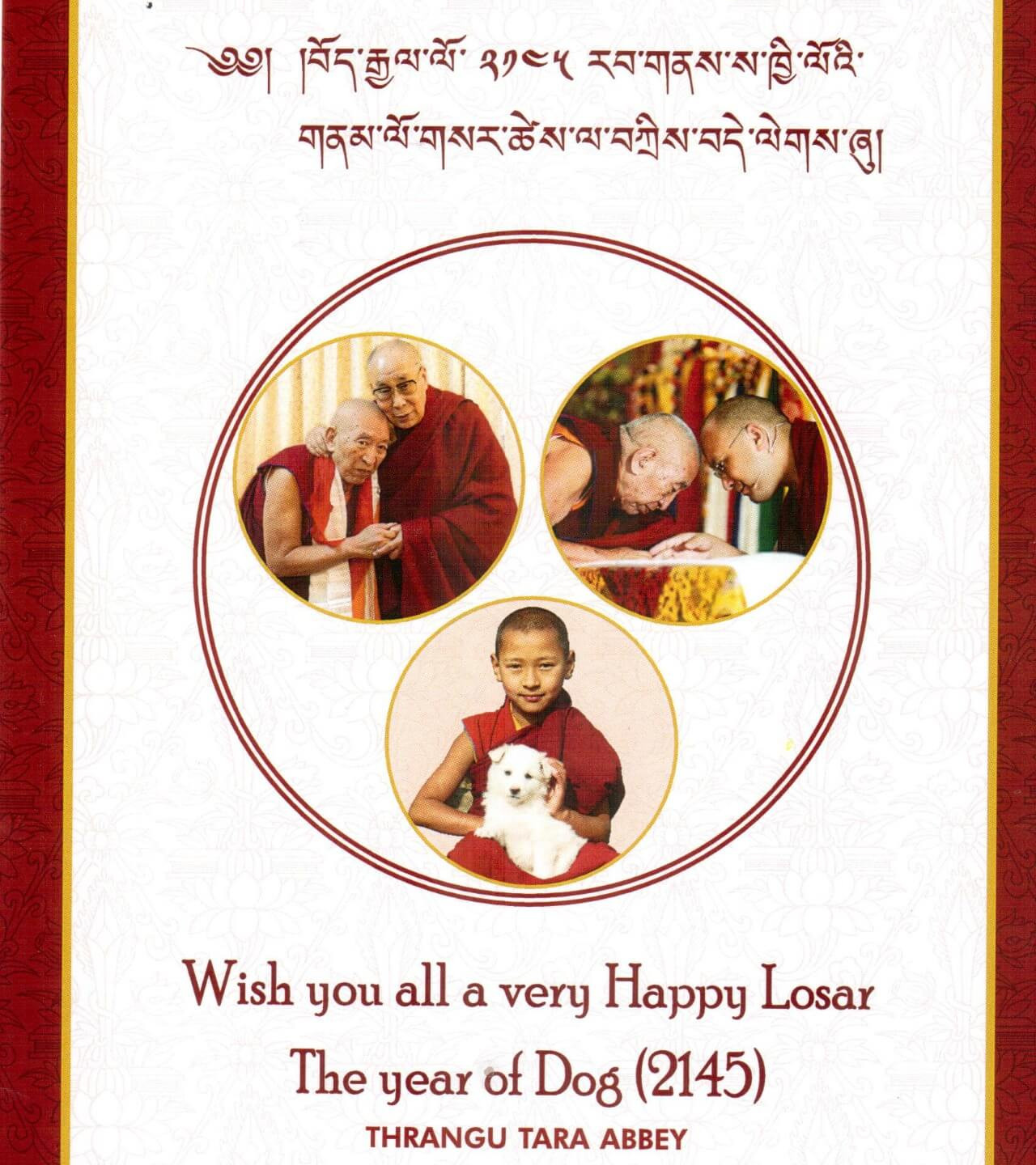 Tara Abbey Losar Greeting Card