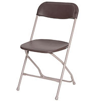Brown Folding Chairs, Folding Chairs