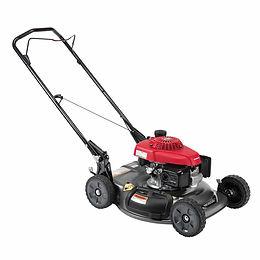 Honda mower, walk behind mower, residential mower, Honda WarrantyH
