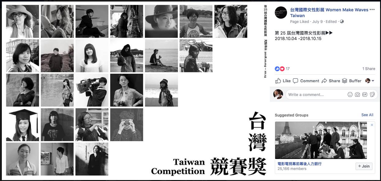 Screen Shot 2018-07-25 at 9.13.17 AM