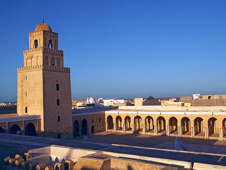 The Great Mosque of Kairouan - A Monument to Islam