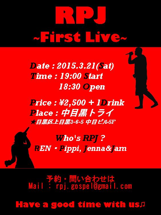 RPJ 1st Live