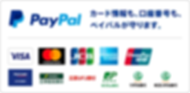 paypal201909.png