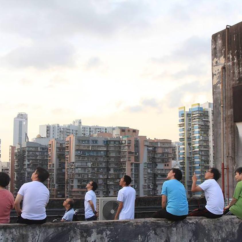 世界和我怎麼樣 The World and I | 「社區藝術資助計劃2018」