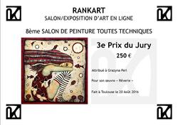 3Prix_RankArt