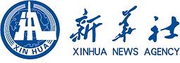 Xinhua-1.png