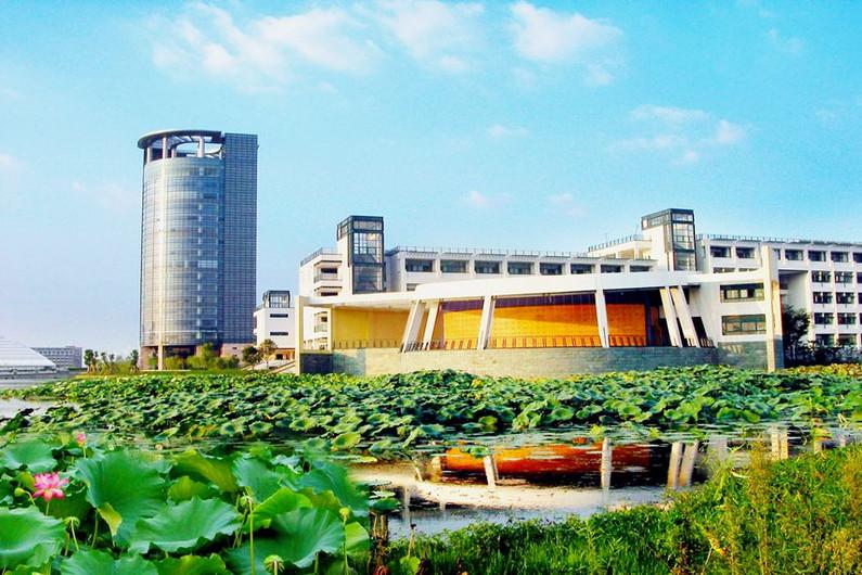 Zhe Jiang Univerisity