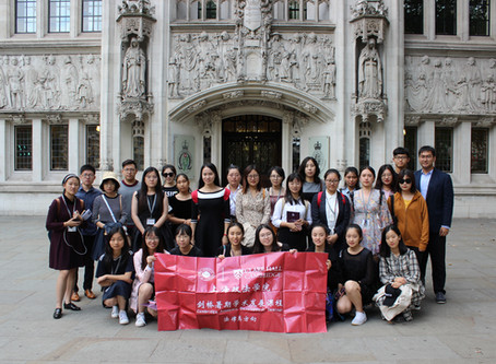 Shanghai University of Political Science and Law students visit Chambers (20 Aug 2018)