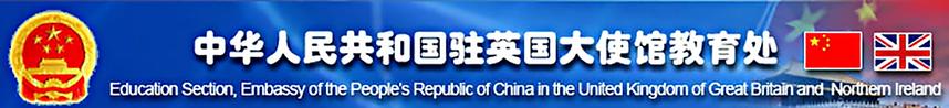 PRChina-1-1024x117.png