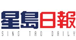 Singtao-1.png