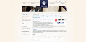 CUDC Exchange Programme.PNG
