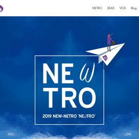 2019 네트로 홈페이지 리뉴얼