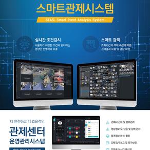 [홍보] 시큐리티월드 6월호