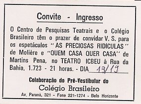 CONVITE - TEMPORADA.jpg
