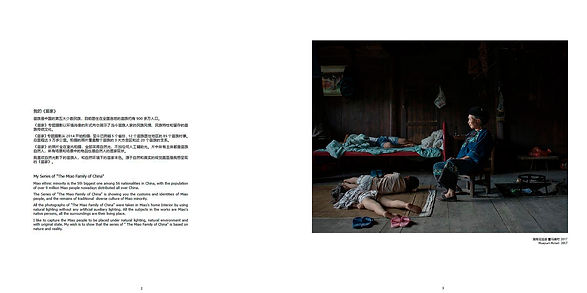 Miao-Photobook-20.jpg