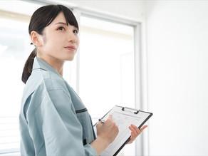 「私の履歴書」28 従業員教育