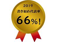 20181226_072056548_iOS.jpg