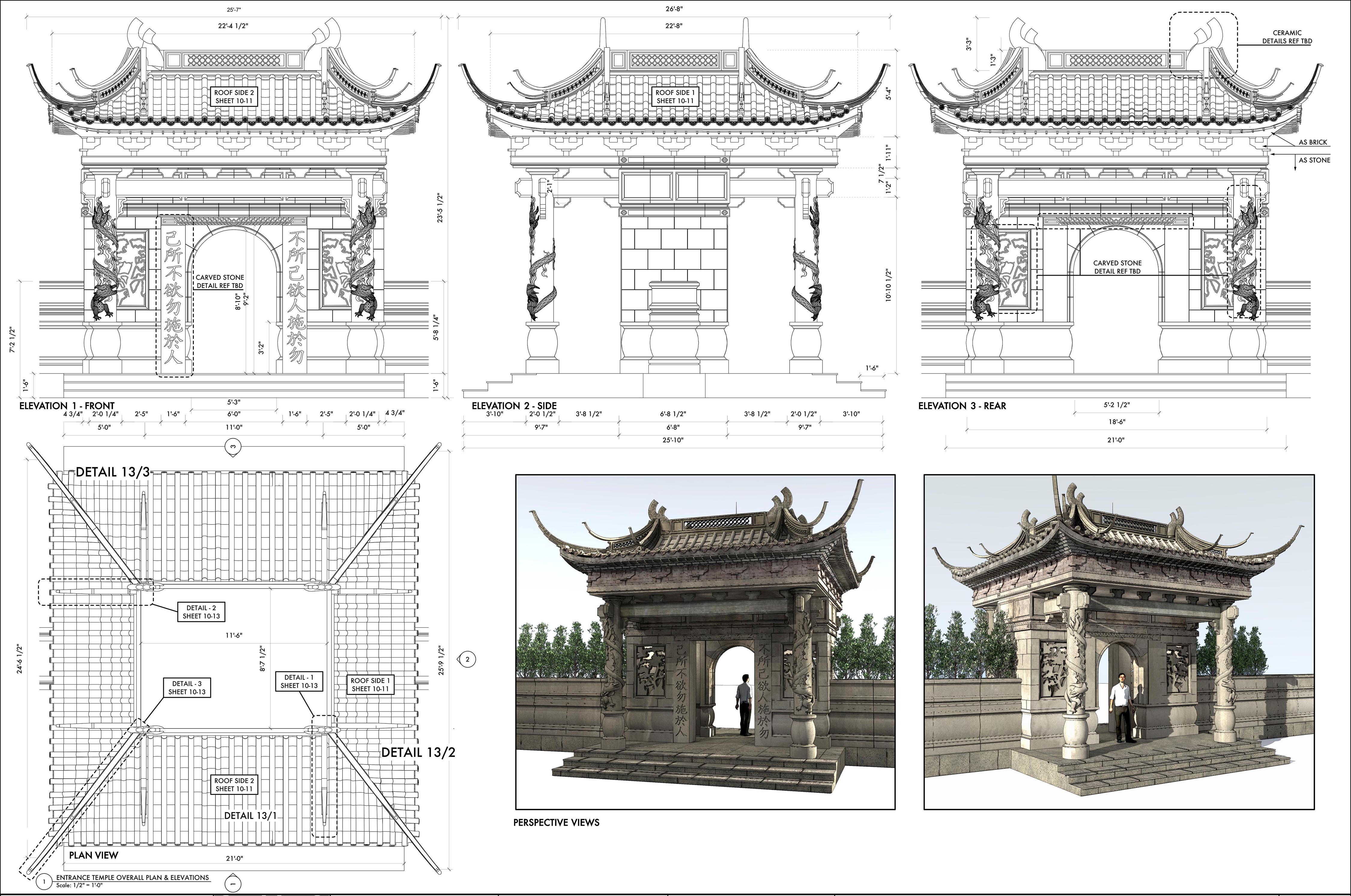 10_ChinaWing_Sheet_09