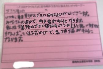 sozai-2a.jpg
