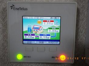 田淵電機の蓄電池を設置させて頂きました。