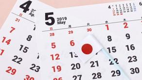5月GWの営業について