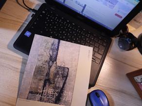 池野清展の広報プロジェクト進行中