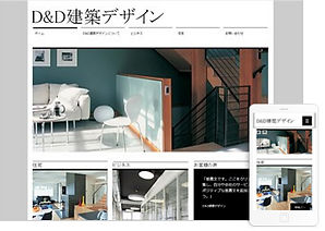 Wixテンプレート 建築デザイナー