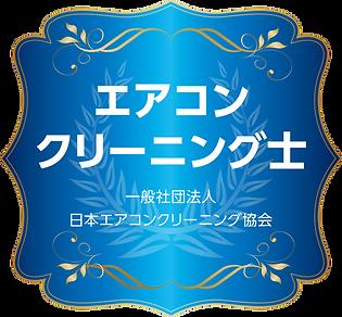 sozai-3_L.png
