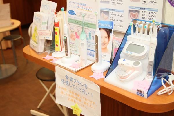 長崎市長崎駅前、稲沢歯科医院