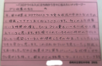 sozai-3a.jpg
