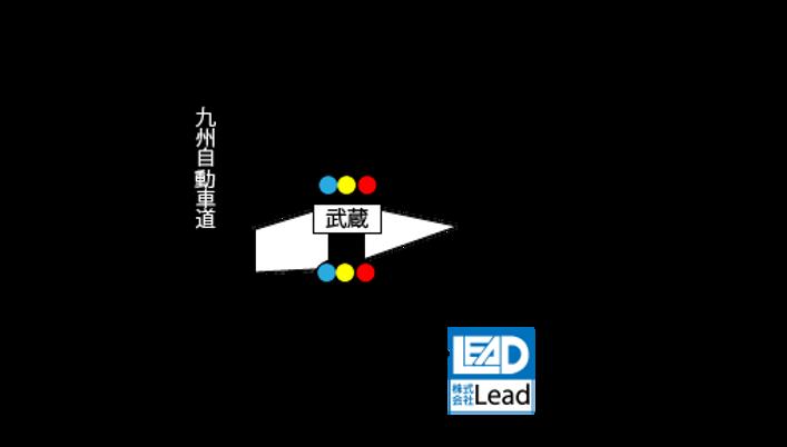 株式会社Leadまでのアクセスマップ