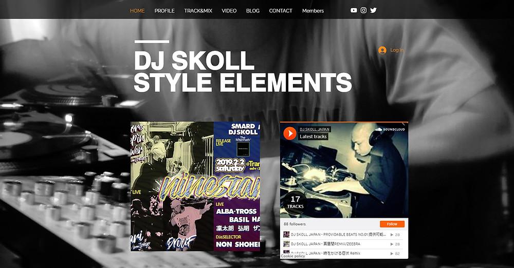 DJ SKOLLのオフィシャルサイト