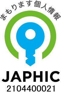 JAPHIC認証取得マーク